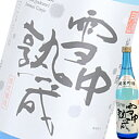 (単品) 月山酒造 銀嶺月山 雪中熟成 純米吟醸 720ml瓶 (清酒) (日本酒) (山形)