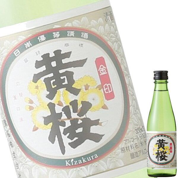 【単品】黄桜「金印」300ml瓶【清酒】【日本酒】【京都】