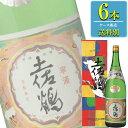 土佐鶴酒造 大吟醸 寧浦 1.8L瓶 x 6本ケース販売 (清酒) (日本酒) (高知)