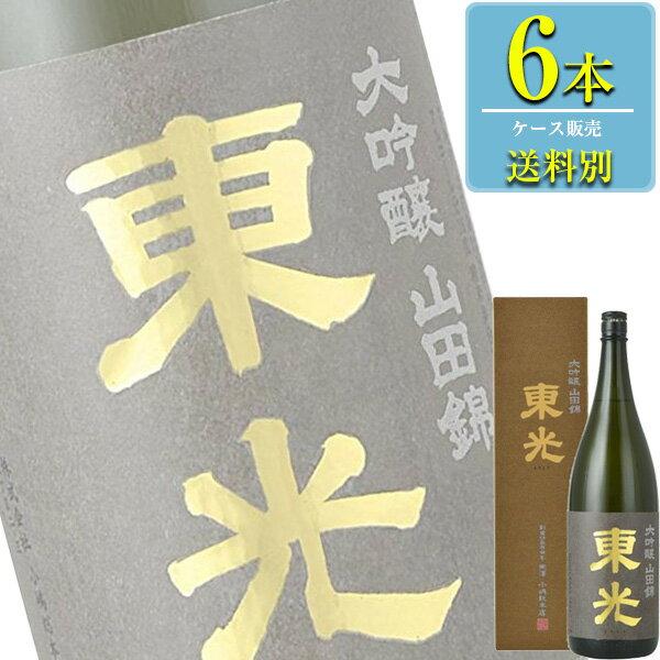 小嶋総本店「東光 大吟醸 山田錦」1.8L瓶x6本ケース販売【清酒】【日本酒】【山形】