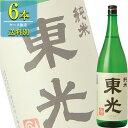 小嶋総本店 東光 純米 1.8L瓶 x 6本ケース販売 (清酒) (日本酒) (山形)