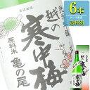 新潟銘醸 越の寒中梅 純米吟醸 亀の尾 箱付 1.8L瓶 x 6本ケース販売 (清酒) (日本酒) (新潟)