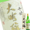 (単品) 名城酒造 千姫 大吟醸 1800ml瓶カートン入 (清酒) (日本酒) (兵庫)