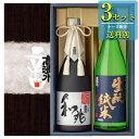 (単品) 秋田酒類製造 高清水 かたらいセット x 3セットケース販売 (清酒) (日本酒) (秋田)