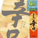菊正宗 辛口 2Lパック x 6本ケース販売 (清酒) (日本酒) (兵庫)