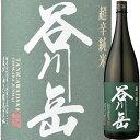 【単品】永井酒造 谷川岳 超辛純米 1.8L瓶