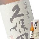 (単品) 朝日酒造 久保田 萬寿 箱付 純米大吟醸 1.8L瓶 (清酒) (日本酒) (新潟)
