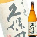 【単品】久保田 千寿 吟醸 1.8L瓶
