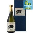 柴田酒造場 孝の司 純米大吟醸 神水 720ml x 6本ケース販売 (清酒) (日本酒) (愛知)