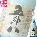 (単品) 菊水 五郎八 にごり酒 720ml瓶 (清酒) (日本酒) (新潟)