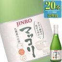 眞露 (ジンロ) マッコリ 375ml瓶 x 20本ケース販売 (韓国焼酎)