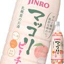 (単品) JINRO (ジンロ) マッコリ ピーチ 750mlペット (韓国焼酎)