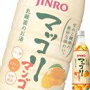 (単品) JINRO (ジンロ) マッコリ マンゴー 750mlペット (韓国焼酎)