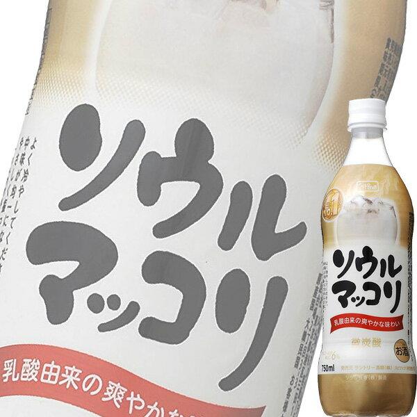 【単品】サントリー「ソウルマッコリ」750mlペット【韓国焼酎】