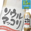 サントリー ソウルマッコリ 750mlペット x 15本ケース販売 (韓国焼酎)