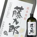 【単品】内藤醸造本格(銀杏)焼酎25° 藤九郎(とうくろう)720ml瓶【愛知】