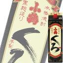 【単品】小正酒造「小鶴くろ」本格芋焼酎25°1.8Lパック【鹿児島】