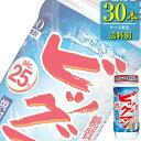 合同酒精 ビッグマン 25% 220mlペットカップ x 30本ケース販売 (甲類焼酎)