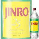 【単品】「眞露(ジンロ)」25° 1.8Lペット【甲類焼酎】【韓国焼酎】