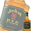 ジムビーム ライ 700ml瓶 (サントリー) (アメリカンウイスキー) (バーボン)
