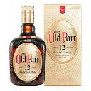 オールドパー 12年 箱付 750ml瓶 (スコッチウイスキー) (ブレンデッド)