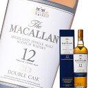 (箱入き) (正規品) ザ マッカラン ダブルカスク 12年 700ml瓶 (サントリー) (スコッチウイスキー) (シングルモルト)