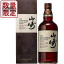 サントリー山崎(箱入) (正規品) サントリー 山崎シェリーカスク2016 700ml瓶 (国産ウイスキー) (シングルモルト) (高級酒)