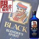 アサヒ ニッカ「ブラックニッカ ブレンダーズスピリット」700ml瓶【国産ウイスキー】【ブレンデッド】