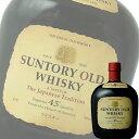 サントリー「オールド」700ml瓶【国産ウイスキー】【ブレンデッド】
