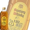 ショッピングサントリー サントリー 角瓶 1920mlペット (国産ウイスキー) (ブレンデッド)