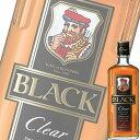 アサヒ ニッカ「ブラックニッカ クリア」700ml瓶【国産ウイスキー】【ブレンデッド】