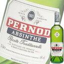 (単品) ペルノ アブサン (68% ) 700ml瓶 (ペルノリカ