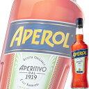 (単品) アペロール 700ml瓶 (ハーブ系リキュール)