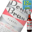 合同酒精 電気ブラン 30% 550ml瓶 x12本ケース販売 (