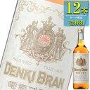 合同酒精 電気ブラン 40% 720ml瓶 x12本ケース販売 (