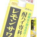 (単品) 合同酒精 酎ハイ専科 レモンサワーの素 1.8Lパック (フルーツリキュール) (レモン)