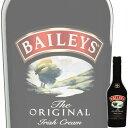 【単品】ベイリーズ オリジナル アイリッシュクリーム 350ml瓶【キリン】【ウイスキーベース】【クリーム系リキュール】