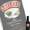 (単品) ベイリーズ オリジナル アイリッシュクリーム 200ml瓶 (キリン) (ウイスキーベース) (クリーム系リキュール)