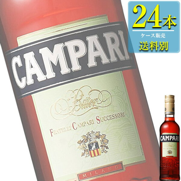 「カンパリ」375ml瓶x24本ケース販売【アサヒ】【ハーブ系リキュール】