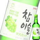 (単品) ジンロジャパン チャミスル マスカット 360ml瓶 (JINRO) (フレーバー焼酎) (韓国焼酎) (Ready to Drink)