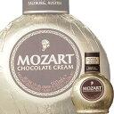 【単品】「モーツァルト」チョコレートリキュール 350ml瓶【サントリー】【チョコリキュール】【キューティーボトル】