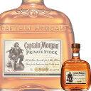 キャプテン モルガン「プライベート ストック」ラム(40%)1000ml瓶【スピリッツ】