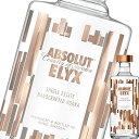 アブソルート「エリクス」ウォッカ(42.3%)750ml瓶【ペルノリカール】【スピリッツ】の画像