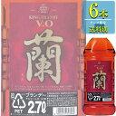 宝酒造キングブランデー(V.O)「蘭」2.7Lペットx6本ケ