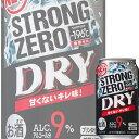 サントリー -196℃ ストロングゼロ DRY 350ml缶 x 24本ケース販売 (チューハイ)