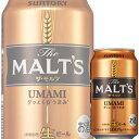 ショッピングビール 父の日 サントリー ザ モルツ (生ビール) 350ml缶 x 24本ケース販売