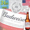 バドワイザー355ml瓶x24本ケース販売(海外ビール)(アメリカ)(インベブジャパン)