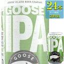 グースアイランド アイピーエー (GOOSE IPA) 355ml缶 x 24本ケース販売 (海外ビール) (アメリカ) (シカゴ) (インベブ ジャパン)