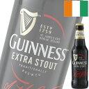 キリンギネスエクストラスタウト330ml瓶x24本ケース販売(海外ビール)(アイルランド)