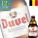 小西酒造 デュベル 330ml瓶 x 12本ケース販売 (海外ビール) (ベルギー)